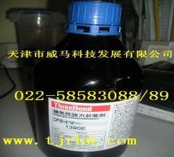 日本三键ThreeBond 1390E厌氧型强力密封剂