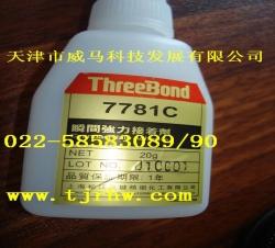 三键Threebond 7781C瞬间强力接着剂