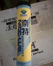 奈特高温高速极压润滑脂