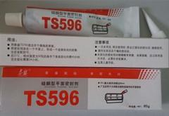 泰盛TS596硅酮型平面密封剂