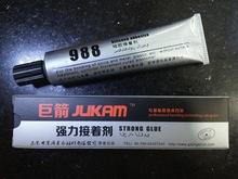 巨箭G-988硅胶