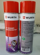 伍尔特强力型检漏剂