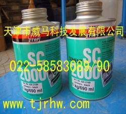 蒂普托普SC-2000橡胶粘接剂 冷硫化粘接剂