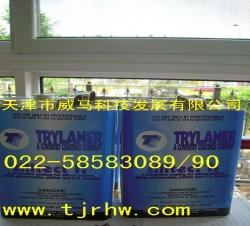 TRYLANER silitect II 红胶