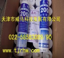基亿2008酸性玻璃胶