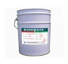 WN-500电力设备清洗剂