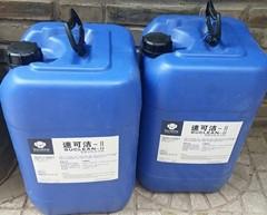 华阳新兴速可洁-Ⅱ高效中性去污剂