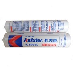 卡夫特Kafuter K-5905L RTV硅橡胶 快干型有机硅密封胶