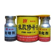 昌邦ZSB-920橡胶修补剂