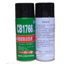 昌邦 CB1766多功能超级清洗剂(皮带专用)