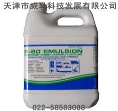 美国P-80橡胶润滑剂(Emulsion通用型)