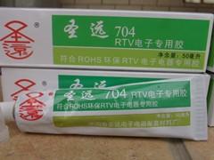 圣远SY704RTV电子专用胶